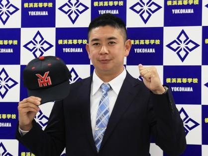 涌井秀章の元女房役が横浜高の監督に。「練習で泣け、試合で笑え」