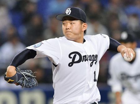 「野球小笠原無料写真」の画像検索結果