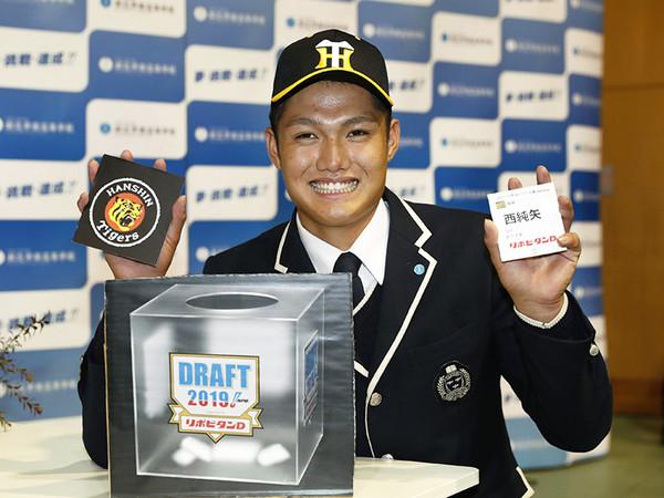 阪神 ドラフト 2019 ドラフト会議2019 - nikkansports.com
