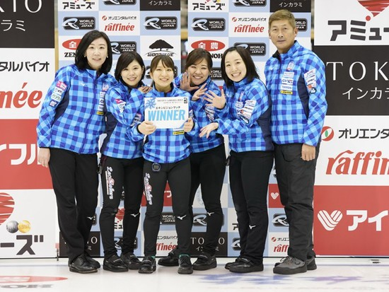 日本 カーリング 選手権 女子
