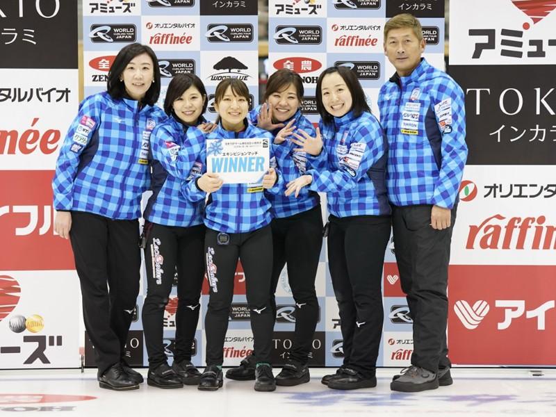 選手権 全日本 カーリング
